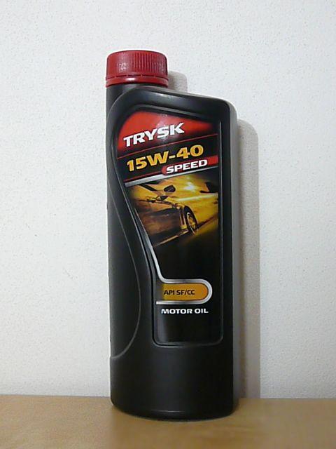 TRYSK SPEED 15W-40 - vysoce výkonný plně syntetický motorový olej Paramo